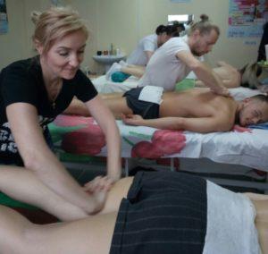 Практическое занятие по массажу