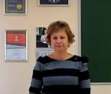 Дегтярева Людмила Павловна