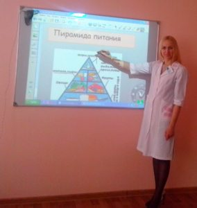 Стойлик Ольга Викторовна