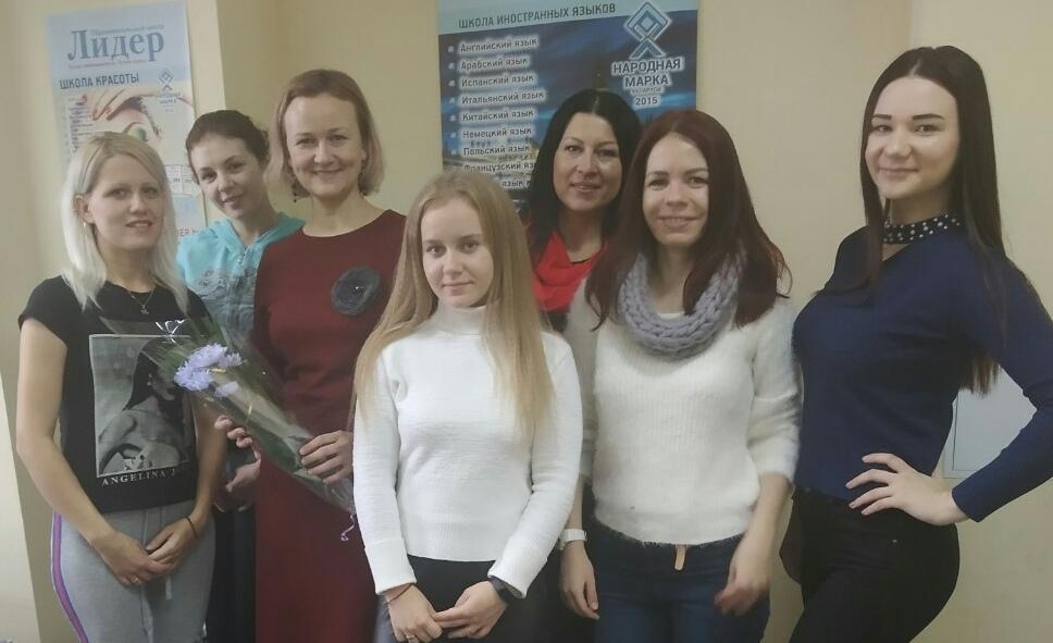 Группа с преподавателем