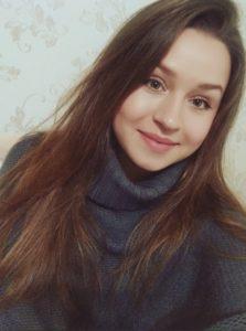 Юрцевич Алена Валерьевна