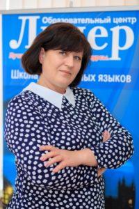 Татьяна ИвановнаСацура