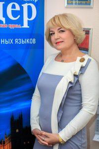 Колоскова Светлана Владимировна
