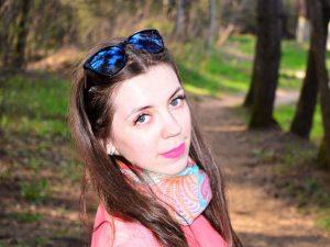 Нинько Дарья Олеговна