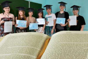 Выпускники курса