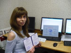 Вручение документов