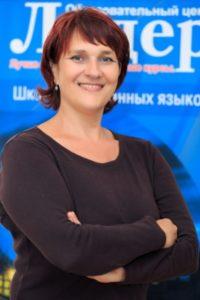 Макарова Елена Саввична