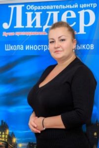 Сакович Мария