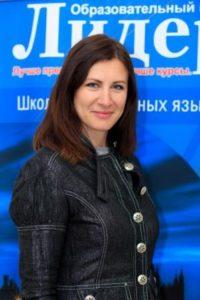 Руденко Наталья Семеновна