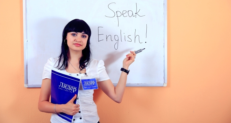 Курсы английского языка в Солигорске