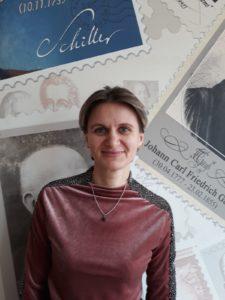 Гришина Наталья Михайловна.