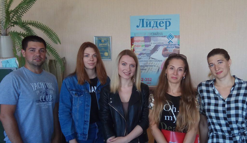 Группа