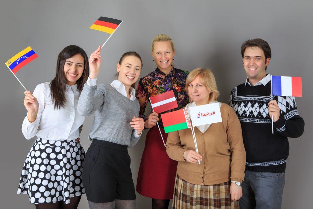 Русский язык как иностранный в Минске