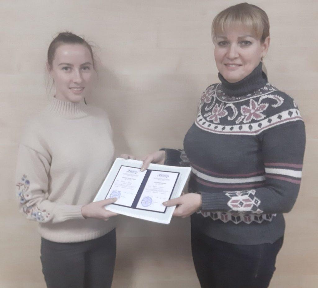 Выпускница по курсу кройки и шитья: индивидуальное обучение