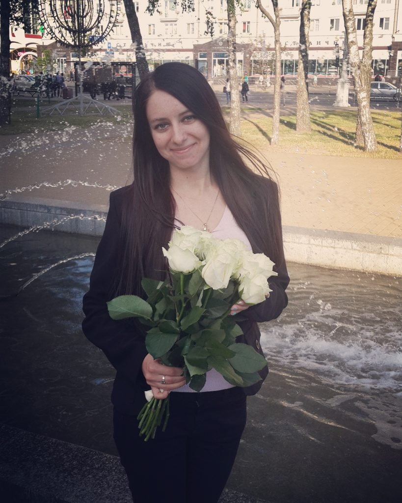 Зыбо Екатерина Валерьевна