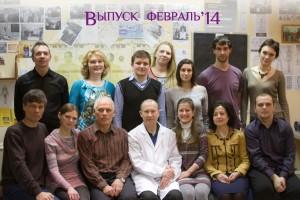 выпуск 2014-02-21 ст. Ольга
