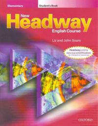Обложка учебника по английскому языку