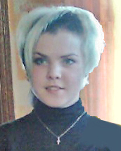 Татьяна Лавренюк