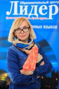 Алексеева Жанна