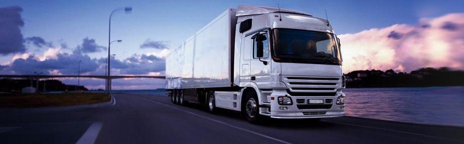 Курсы специалиста по международным перевозкам в Могилеве