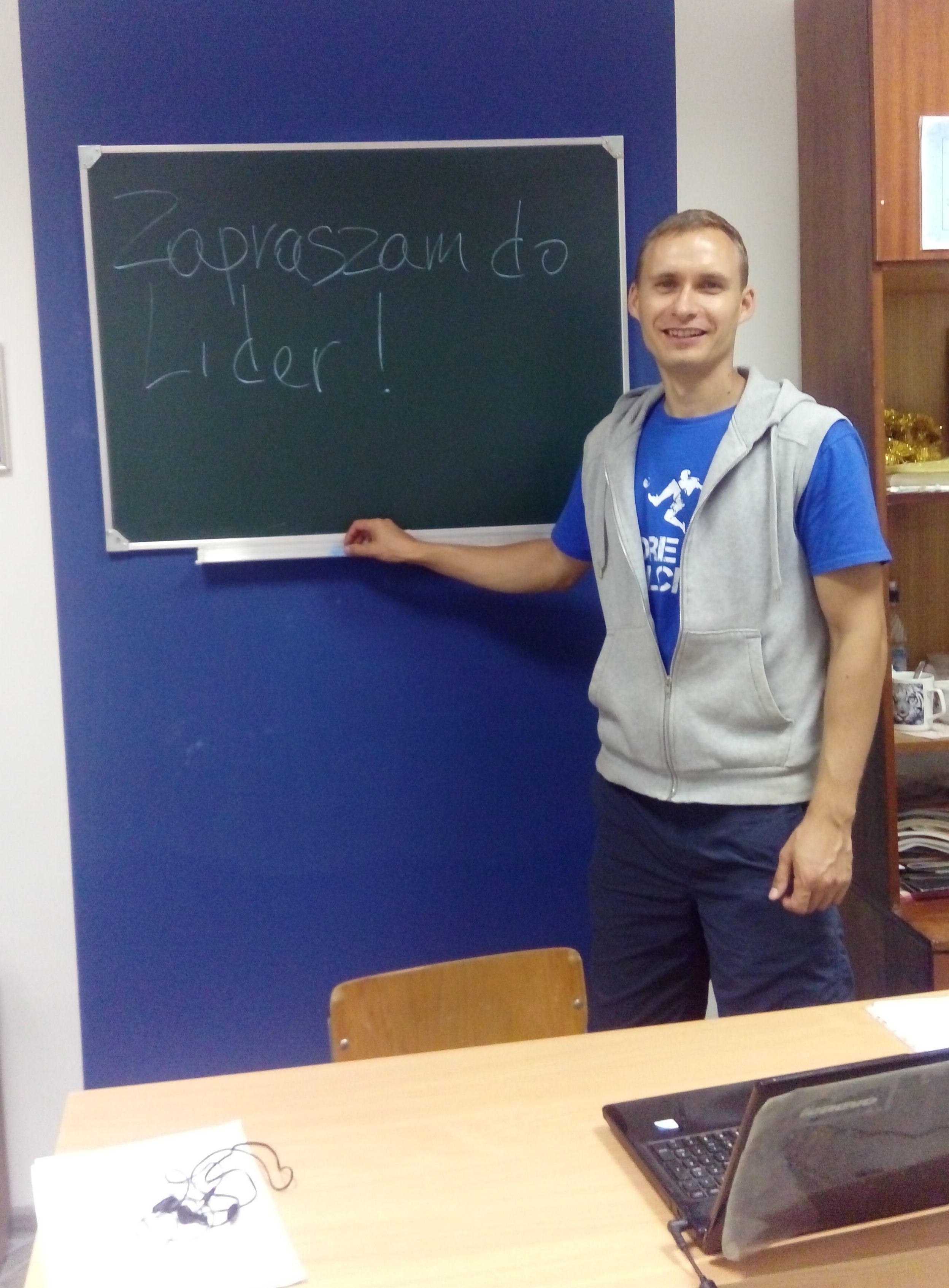 Занятия по польскому