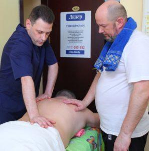 Практическое занятие по массажу спины