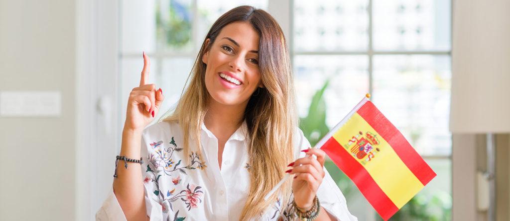 Курсы испанского языка в Речице