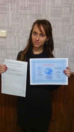 Курсы продавцов в Солигорске: вручение документов