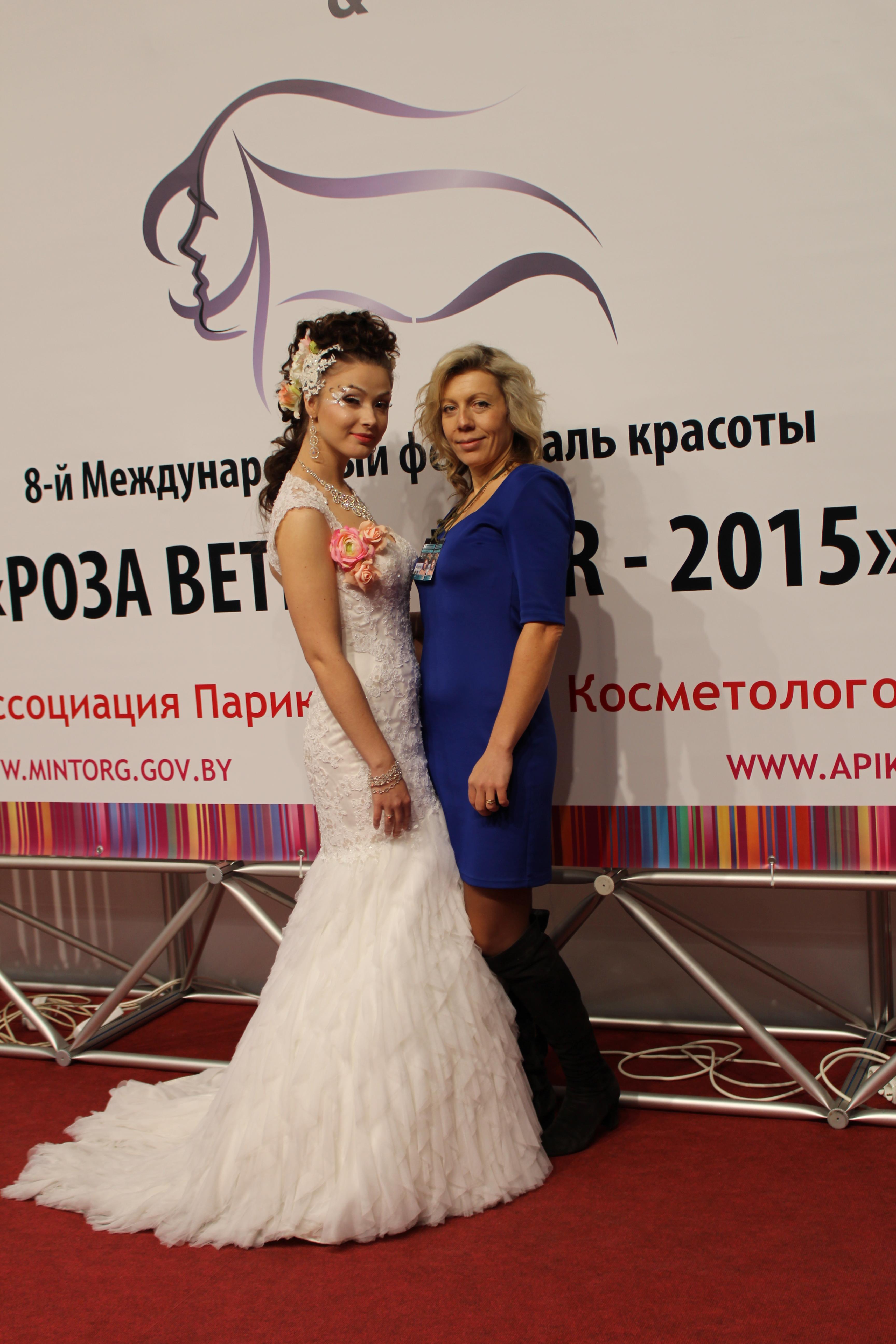Участие в Международном фестивале красоты
