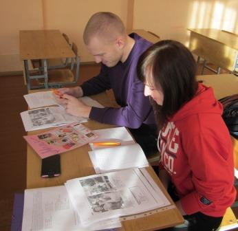 Занятия по английскому