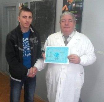 Курсы массажа в Гродно: экзамен