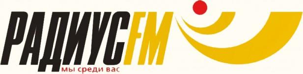 radio_radius_fm_minsk_logo