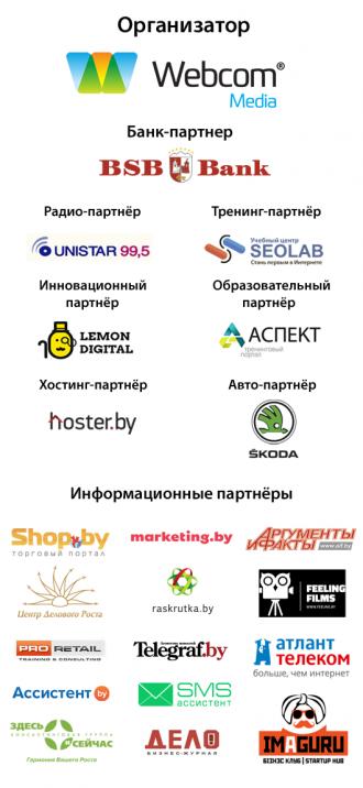 логоблок_17_03