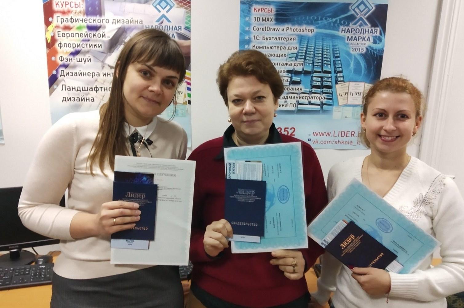 Курсы упрощенной системы налогообложения в Барановичах