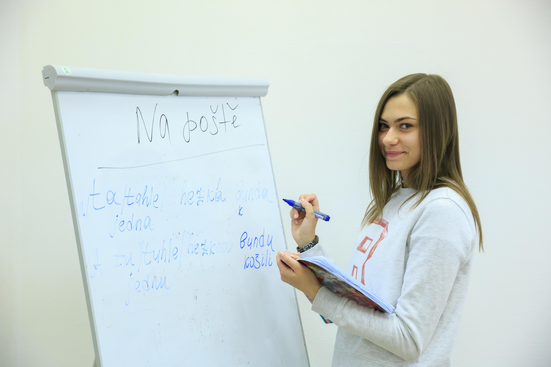 Курсы чешского языка в Гомеле