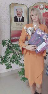 Лаппо Ирена Иосифовна с наградами за участие в конкурсе
