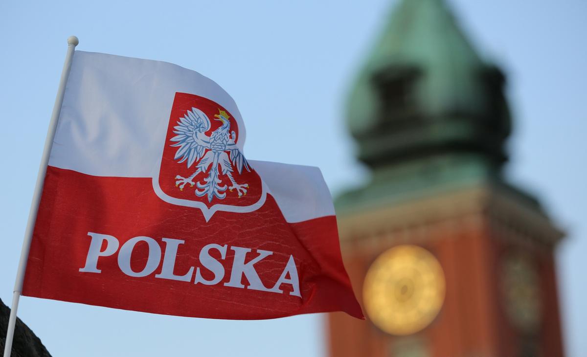 Курсы польского языка в Полоцке
