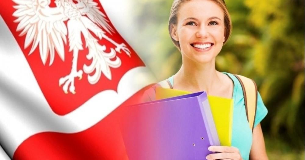 Курсы польского языка в Речице