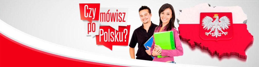 Курсы польского языка в Рогачеве