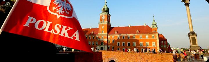 Курсы польского языка в Жлобине