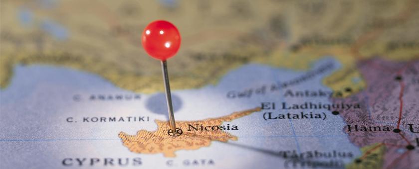 Как получить образование на Кипре?