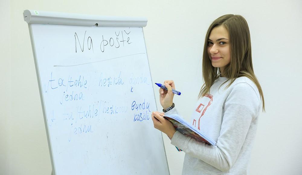 Курсы чешского языка в Солигорске