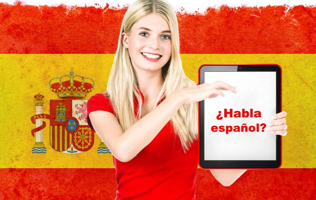 Курсы испанского языка в Бобруйске