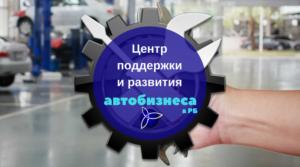Курсы автоэлектрика в Минске