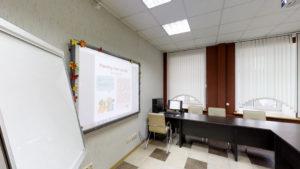 Ул.Интернациональная д.10 Конференц-зал