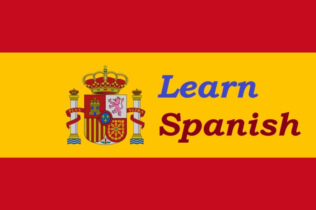 Курсы испанского языка для детей и подростков 10-14 лет в Гомеле