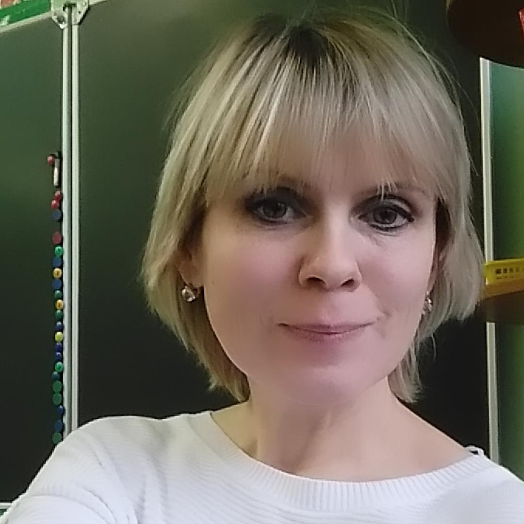 Никитик Ирина Валерьевна